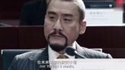 《寒战2》预告片3
