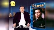 豆瓣9.6分國產巔峰之作《霸王別姬》經典片斷全剪輯,張國榮主演