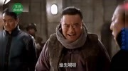 《林海雪原》座山雕监狱见杨子荣,一席话让杨子荣吃惊