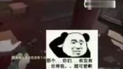 絕地求生(三鹿奶粉)女主播路人局用變音器調戲隊友~笑死5