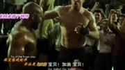 拳擊和格斗愛好者必看電影《終極斗士3:贖罪》,這身材我服!