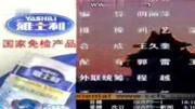 2013年CCTV-1央视综合频道C先生宣传片 (2013.01.01-2013.12.31)