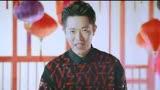 《捉妖記2》曝新年推廣曲 鳳凰傳奇 紅包舞 成春節爆款