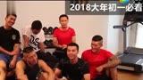 林超贤又一正能量大片《红海行动》,光宣传片就很震撼热血
