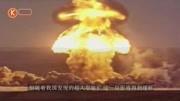 一旦核戰爆發,我國能發射多少枚核彈?白宮明確給出準確答案