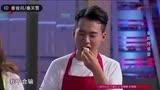 星廚駕到: 劉一帆出題技能測試一刀切出50克蛋糕? 誰能切準就神了