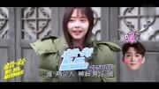 熊梓淇 & 譚松韻 - 一念之間 現場版