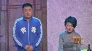 小沈阳和宋晓峰最搞笑的小品,笑死人不偿命!