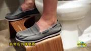 美国夫妇发明蹲便器成亿万富翁灵感来自中国