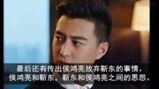 主持人:你和李佳谁追的谁,靳东的回答,令主持人意外