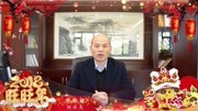 广州铝材厂十年目标
