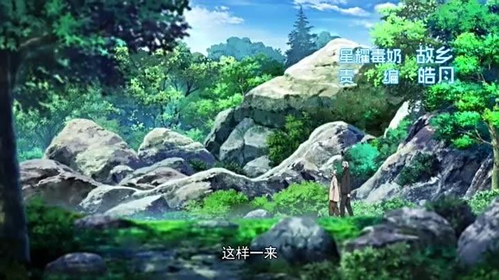 看山水竹风景图片