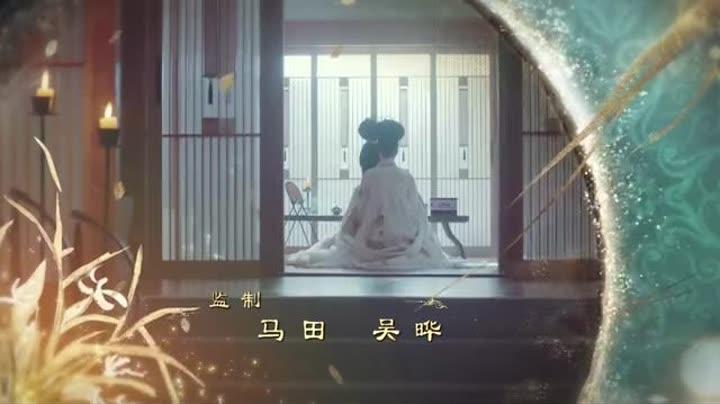 凤囚凰 笛子 简谱