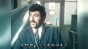 舊影:80年代國內引進的經典美劇——《加里森敢死隊》片頭