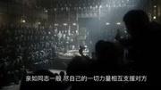 《声临其境2》经典之声:喻恩泰《至暗时刻》