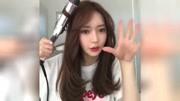 韓系卷發教程,很漂亮,手法很重要!