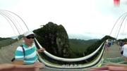 VR游览兰卡威天空之桥