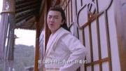 《蜀山战纪第5季》小张误杀紫英