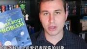 原著击败《三体》的科幻片终于来了,看完《湮灭》怀疑人生!