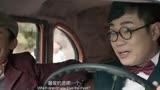 祖宗十九代:大鵬和王寶強坐在一輛車上, 妙語連珠啊