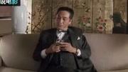 甄子丹真是演技派!跛豪接管九龙城寨,这片场子连警察都不敢管!