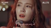 iKON《LOVE SCENARIO》2018 水原超級演唱會現場版