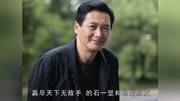 《澳門風云2》海邊嬉戲 發哥kiss劉嘉玲