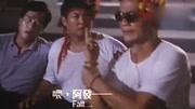 星爺和張敏經典香港電影,真的很好看!