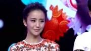 佟麗婭口誤后主動道歉 網友怒贊:知錯能改有擔當!