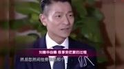#劉德華吃素六年# 劉德華與魯豫做節目,...