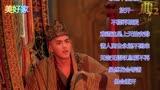 《西游伏妖篇》主題曲,林更新、姚晨合唱,你聽過嗎