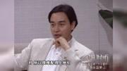 【記錄/花絮】霸王別姬二十分鐘珍貴的花絮片 【哥哥的原聲】