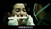 电影风声里李冰冰接受日本军人的身体检查简直是折磨