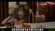 《佩小姐的奇幻城堡》預告片3