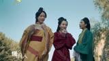 岳云鵬、郭麒麟獻唱電影《祖宗十九代》主題曲MV《漂亮重要嗎》