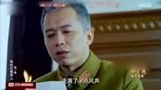 我的压寨男人第01集-抗战谍战电视剧高清版2013台湾电视剧收视图片