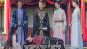 西风烈:大秦帝国前传 第1集