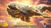 山海经中的最奇异十大妖兽, 第九名餡父鱼的妖肉, 竟能治病?