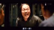 老梁:让子弹飞三大影帝喝酒戏,酒厂出几千万植入广告被却拒!