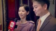 刘强东章泽天风波后首同框,力破婚变传闻,网友:爱情败给了金钱