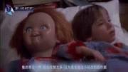 【奧雷】殺人娃娃再度來襲《鬼娃回魂2》講解