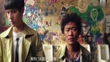 唐人街探案2:王寶強和劉昊然在廁所里的這段,真的笑出了豬叫聲