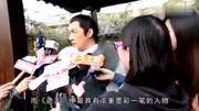中國最大盜墓賊 盜走價值100億文物 精通風水八卦 被稱摸金