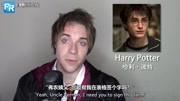 4分鐘看完哈利波特第8部《哈利波特與被詛咒的孩子》
