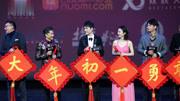 西游記女兒國 上海電影節發布會,趙麗穎很美啊