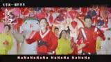 《捉妖記2》新年推廣曲《一起紅火火》,鳳凰傳奇演繹魔性紅包舞
