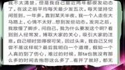 2019东方卫视电视剧品质盛典颁奖礼晚会年度周播剧演员张天爱吴尊