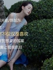 國外很火的一段視頻,這才是真正的中國功夫