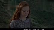 【哈利波特/HP】【德赫】Out Of The Woods(逃離險境)