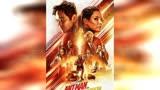 《蟻人2》口碑炸裂,卻無緣暑假檔,網友:不進影院了!